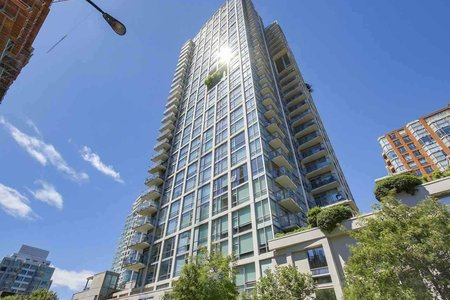 R2338067 - 505 1455 HOWE STREET, Yaletown, Vancouver, BC - Apartment Unit