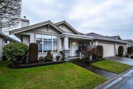 R2338218 - 51 20751 87 AVENUE, Walnut Grove, Langley, BC - Townhouse