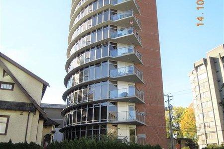 R2338927 - 301 2965 FIR STREET, Fairview VW, Vancouver, BC - Apartment Unit