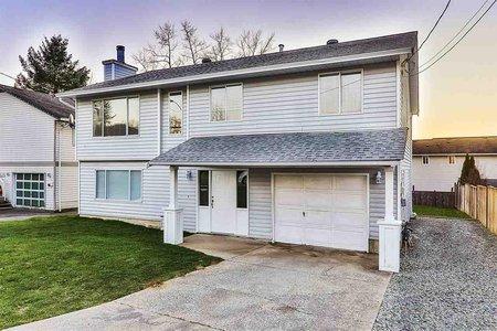 R2338982 - 12507 227 STREET, East Central, Maple Ridge, BC - House/Single Family