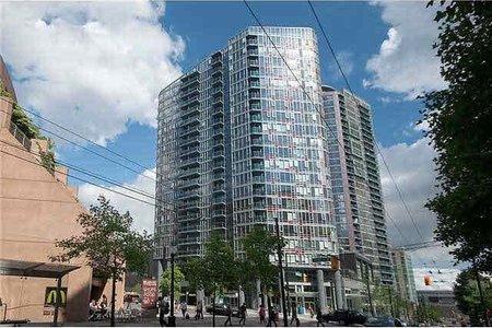R2339630 - 312 788 HAMILTON STREET, Downtown VW, Vancouver, BC - Apartment Unit