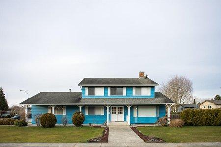 R2339780 - 7571 WATERTON DRIVE, Broadmoor, Richmond, BC - House/Single Family