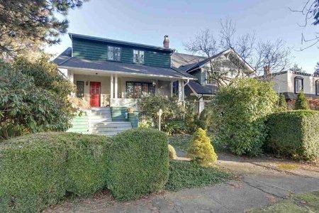 R2340203 - 5938 ELM STREET, Kerrisdale, Vancouver, BC - House/Single Family