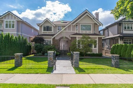 R2340460 - 2038 W 45TH AVENUE, Kerrisdale, Vancouver, BC - House/Single Family