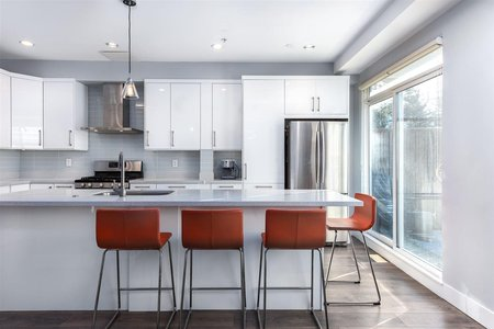 R2340523 - 932 WESTBURY WALK, South Cambie, Vancouver, BC - Townhouse