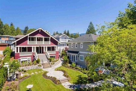R2341510 - 1425 GORDON AVENUE, Ambleside, West Vancouver, BC - House/Single Family