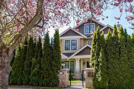 R2342273 - 1922 W 44TH AVENUE, Kerrisdale, Vancouver, BC - House/Single Family