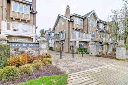 R2342405 - 1478 TILNEY MEWS, South Granville, Vancouver, BC - Townhouse