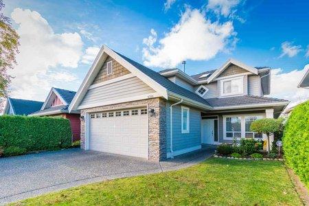 R2342414 - 5311 WOODWARDS ROAD, Lackner, Richmond, BC - House/Single Family