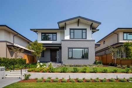 R2342587 - 448 E 5TH STREET, Lower Lonsdale, North Vancouver, BC - House/Single Family