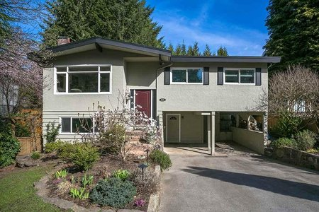 R2342952 - 1674 WESTOVER ROAD, Lynn Valley, North Vancouver, BC - House/Single Family