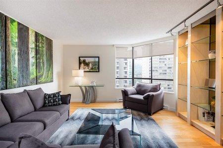 R2343042 - 601 738 W BROUGHTON STREET, West End VW, Vancouver, BC - Apartment Unit