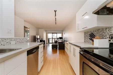 R2343117 - 301 1352 W 10TH AVENUE, Fairview VW, Vancouver, BC - Apartment Unit