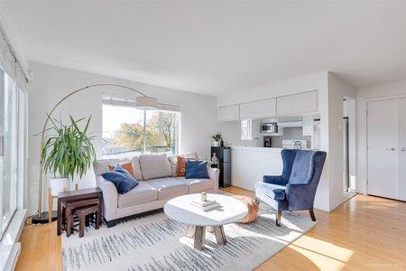 R2343192 - 205 3626 W 28TH AVENUE, Dunbar, Vancouver, BC - Apartment Unit