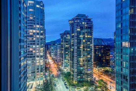 R2343960 - 1605 1288 ALBERNI STREET, West End VW, Vancouver, BC - Apartment Unit