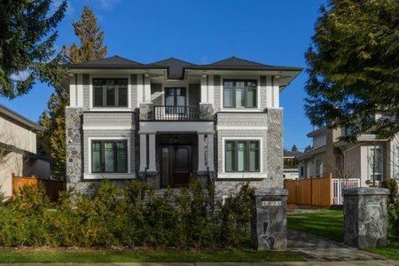R2344085 - 4025 W 39TH AVENUE, Dunbar, Vancouver, BC - House/Single Family