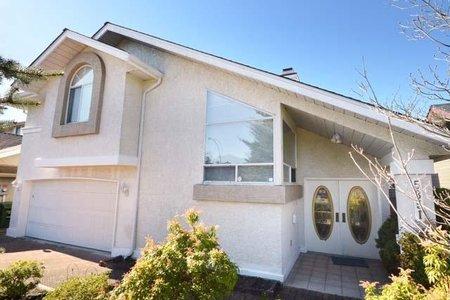 R2344117 - 5351 MCCOLL CRESCENT, Hamilton RI, Richmond, BC - House/Single Family