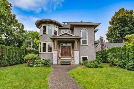 R2344268 - 2006 W 48TH AVENUE, Kerrisdale, Vancouver, BC - House/Single Family