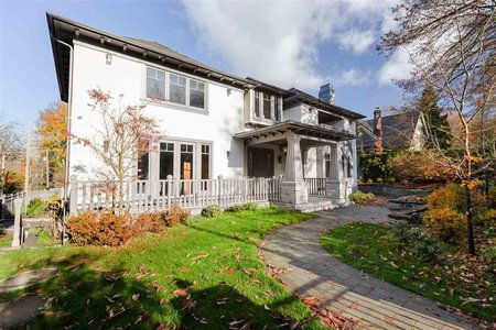 R2345289 - 2083 W 20TH AVENUE, Shaughnessy, Vancouver, BC - House/Single Family
