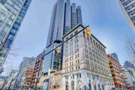 R2345455 - 1701 838 W HASTINGS STREET, Downtown VW, Vancouver, BC - Apartment Unit