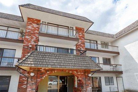 R2345485 - 310 2040 CORNWALL AVENUE, Kitsilano, Vancouver, BC - Apartment Unit
