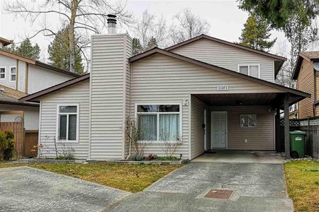 R2345623 - 11371 KINGSBRIDGE DRIVE, Ironwood, Richmond, BC - House/Single Family