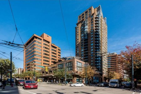 R2345751 - 1808 1189 HOWE STREET, Downtown VW, Vancouver, BC - Townhouse