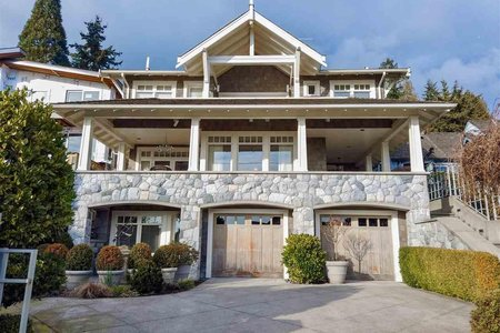 R2345782 - 3339 RADCLIFFE AVENUE, West Bay, West Vancouver, BC - House/Single Family