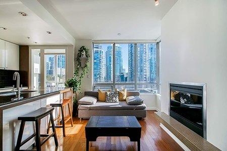 R2345994 - 701 1005 BEACH AVENUE, West End VW, Vancouver, BC - Apartment Unit
