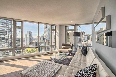 R2346227 - 1703 1255 SEYMOUR STREET, Downtown VW, Vancouver, BC - Apartment Unit