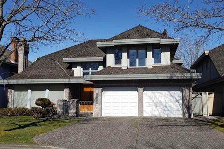 R2346257 - 7551 TWEEDSMUIR AVENUE, Broadmoor, Richmond, BC - House/Single Family