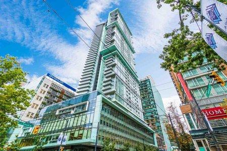 R2346276 - 4503 777 RICHARDS STREET, Downtown VW, Vancouver, BC - Apartment Unit