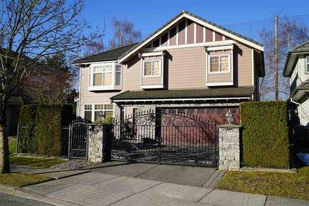 R2346543 - 3751 LAM DRIVE, Terra Nova, Richmond, BC - House/Single Family