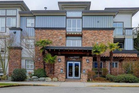 R2346556 - 205 1175 55 STREET, Tsawwassen Central, Delta, BC - Apartment Unit