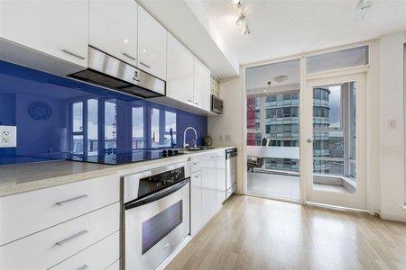 R2346890 - 3109 111 W GEORGIA STREET, Downtown VW, Vancouver, BC - Apartment Unit