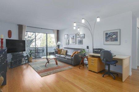 R2347244 - 201 1250 W 12TH AVENUE, Fairview VW, Vancouver, BC - Apartment Unit