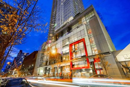 R2347258 - 1208 833 SEYMOUR STREET, Downtown VW, Vancouver, BC - Apartment Unit