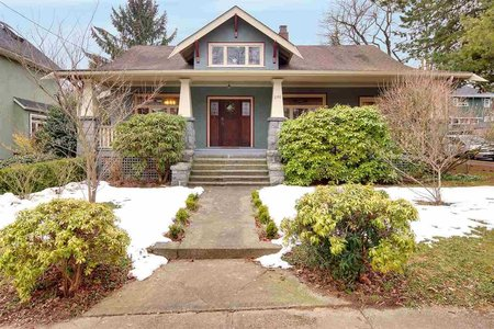 R2347424 - 292 W 13TH AVENUE, Mount Pleasant VW, Vancouver, BC - House/Single Family