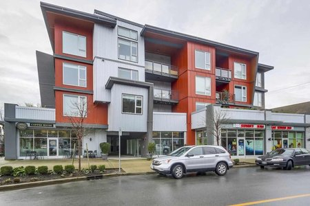 R2347620 - 205 1201 W 16TH STREET, Norgate, West Vancouver, BC - Apartment Unit