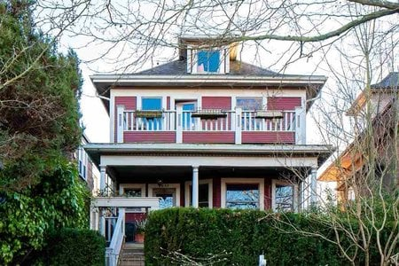 R2347902 - 1642 CHARLES STREET, Grandview VE, Vancouver, BC - House/Single Family