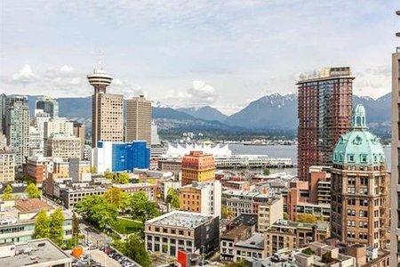 R2347994 - 1903 188 KEEFER PLACE, Downtown VW, Vancouver, BC - Apartment Unit