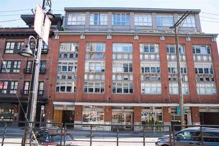 R2348075 - 405 1072 HAMILTON STREET, Yaletown, Vancouver, BC - Apartment Unit