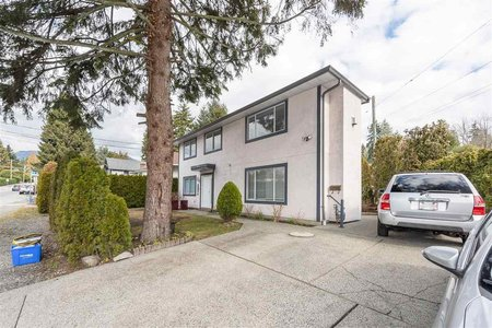 R2348225 - 1818 WESTVIEW DRIVE, Central Lonsdale, North Vancouver, BC - House/Single Family