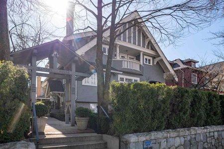 R2348290 - 330 W 15 AVENUE, Mount Pleasant VW, Vancouver, BC - Townhouse