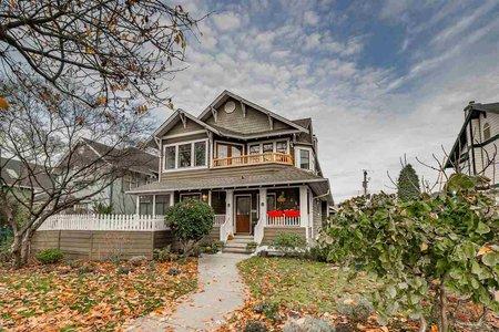 R2348328 - 163 W 15TH AVENUE, Mount Pleasant VW, Vancouver, BC - Townhouse