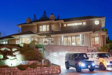 R2348408 - 5149 ALDERFEILD PLACE, Upper Caulfeild, West Vancouver, BC - House/Single Family