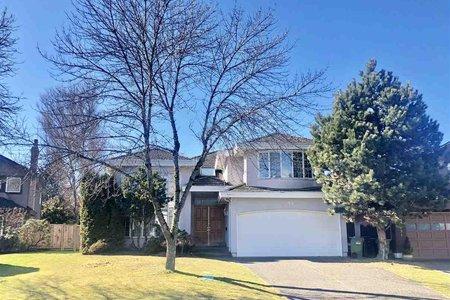 R2348436 - 5599 HANKIN DRIVE, Terra Nova, Richmond, BC - House/Single Family