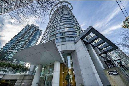 R2348495 - 1205 1288 ALBERNI STREET, West End VW, Vancouver, BC - Apartment Unit
