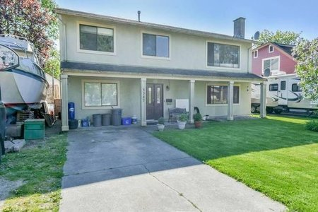 R2348881 - 5347 PATON DRIVE, Hawthorne, Delta, BC - House/Single Family