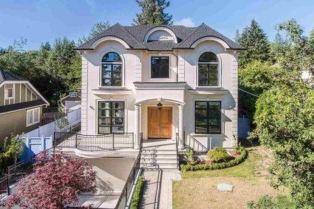 R2348933 - 3333 W 34TH AVENUE, Dunbar, Vancouver, BC - House/Single Family